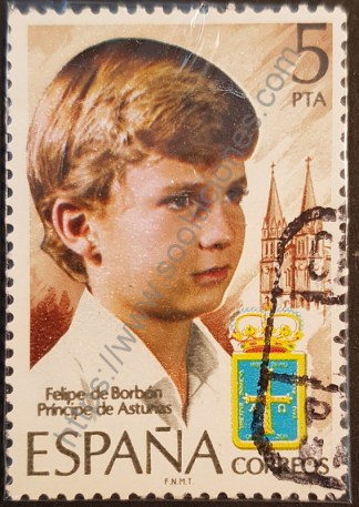 Sello de España 1977 Felipe de Borbón