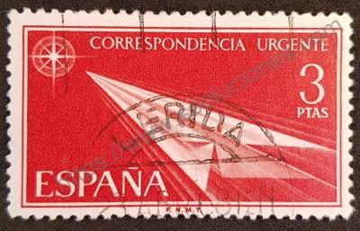 Avión de papel estampilla España 1965