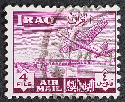 Avión sobre presa de Kut sello Iraq 1949 4 Fils
