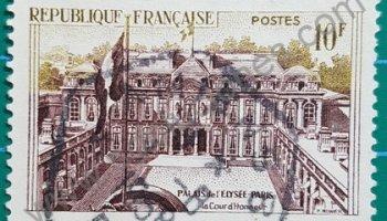 Palacio del Elíseo sello de Francia 1957