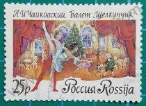 Centenario de Cascanueces Sello Rusia 1992