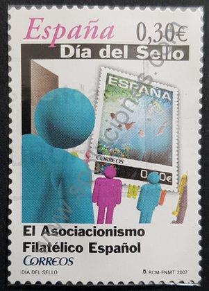 Sello España 2007 ATM – Día del sello – Asociacionismo filatélico español