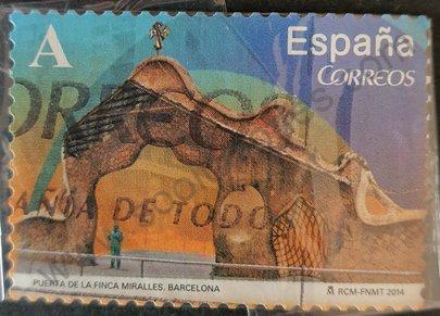Sello Puerta de la Finca Miralles - España 2014