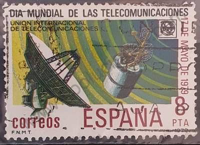 Antena parabólica y satélite - Sello España 1979