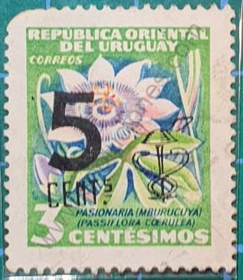 Flor de la pasión 5c - Sello Uruguay 1959