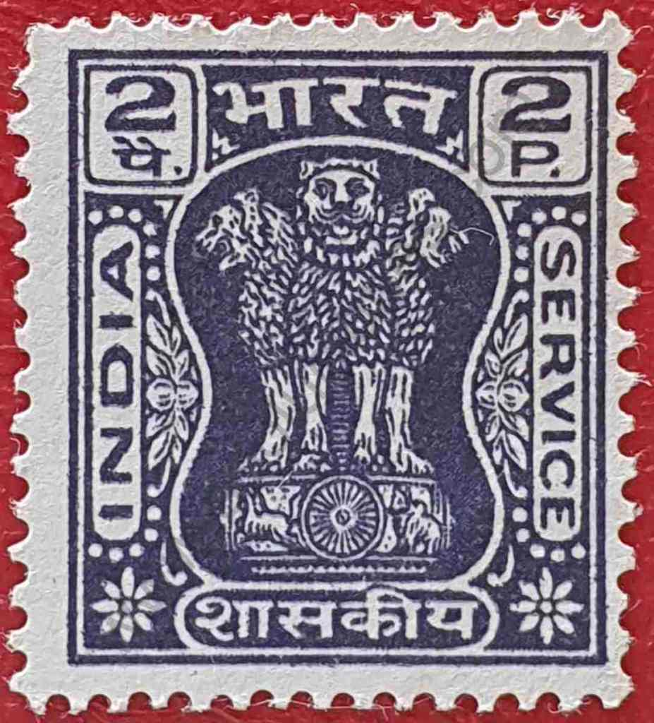 Sello Pilar Ashoka 2p - India 1967