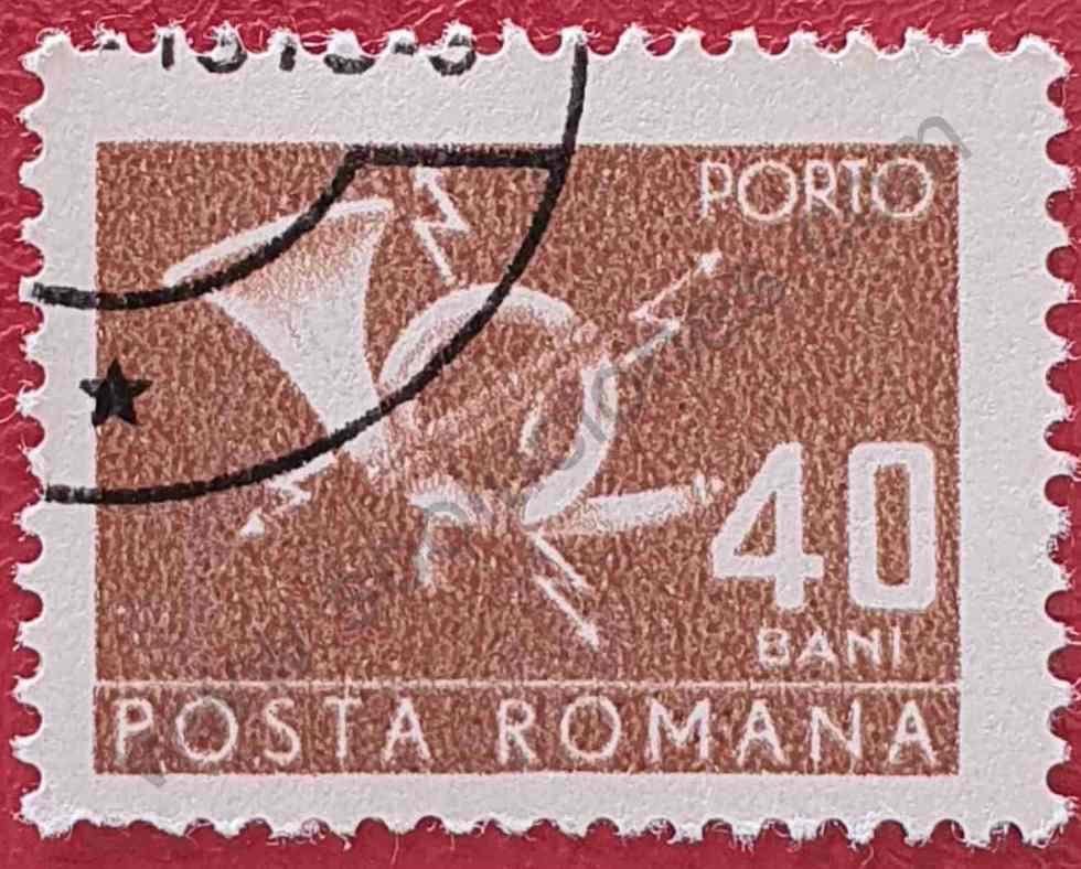 Sello Rumania 40 Ban - Cuerno correos 1970