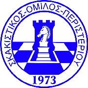Σκακιστικός Όμιλος Περιστερίου