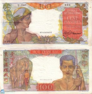 Indochina Money 100 Riels