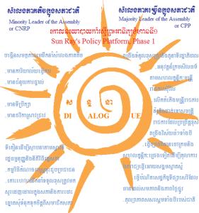 Sun Ray Policy Platform Pace I drawn by Sophoan Seng