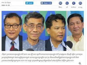 Courtesy: RFA Khmer Service