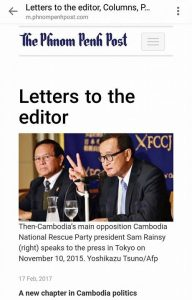 Letter to editor PPP