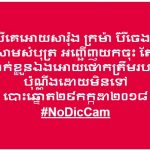 CNRP boycott 2