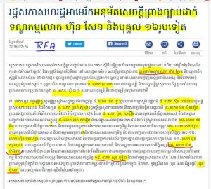 Cambodia Democracy Act