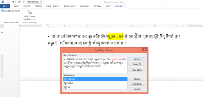 sbbic-khmer-spelling-checker-for-Microsoft-Word1-1024x492