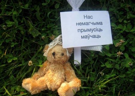osos_peluche_bielorrusia_