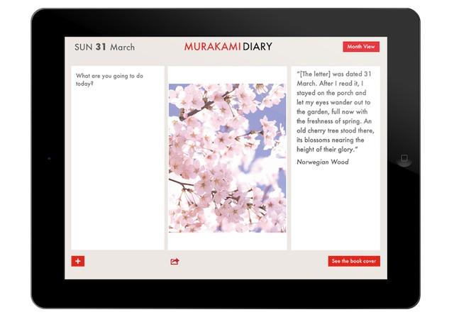 Murakami app 02
