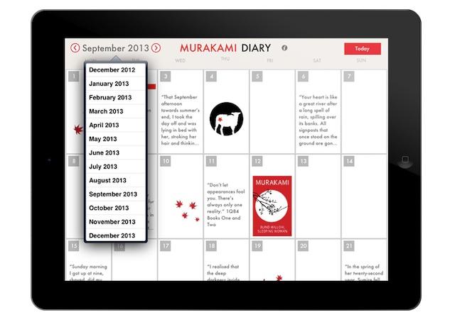Murakami app 03
