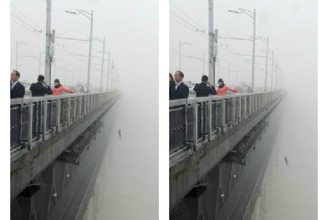 La fatal caída es de unos 40 metros.