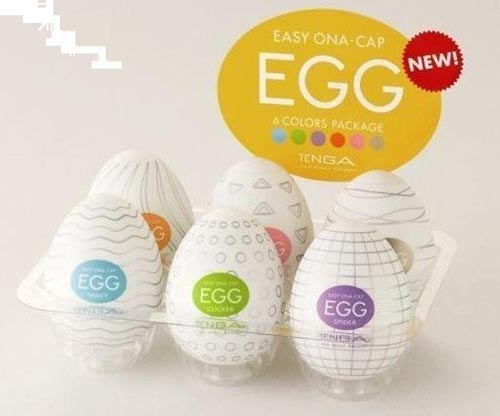 js_tenga_egg_2