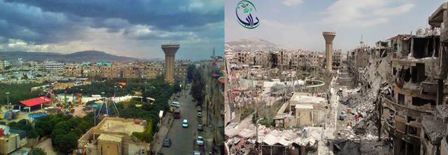 Daraya siria