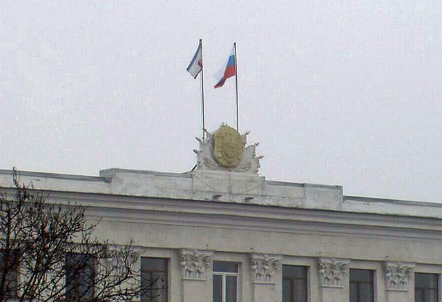 crimea parlamento rusia ucrania