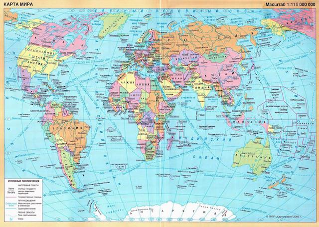 As son los mapas en diferentes partes del mundo  Sopitascom