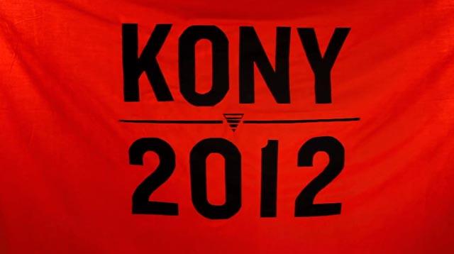 ¿Qué es #StopKony 2012?