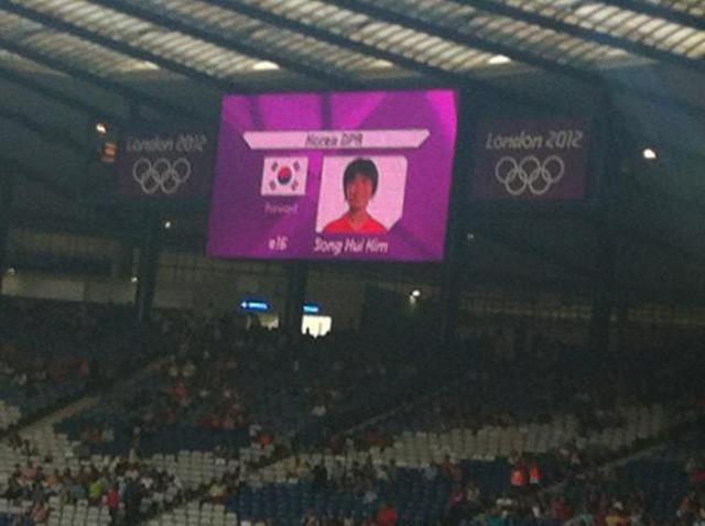Y en el primer día de Londres 2012, confunden la bandera de las dos Coreas