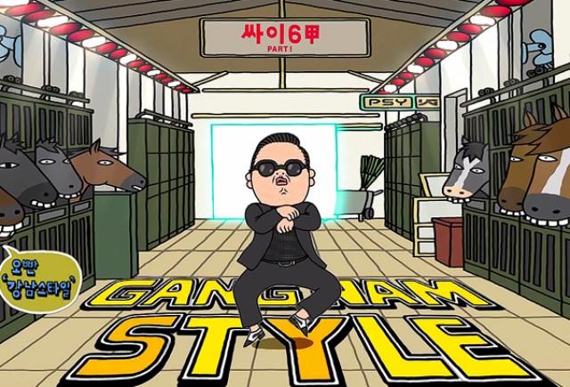 Gangnam Style en Grand Theft Auto