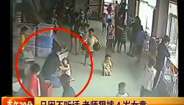 Video: niña con autismo es maltratada en un centro de rehabilitación