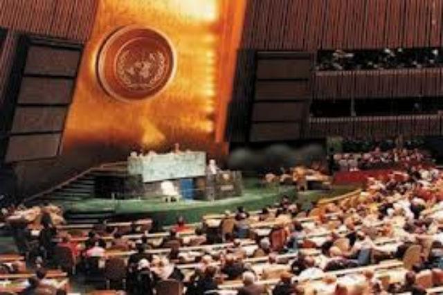El Tratado de Comercio de Armas de la ONU fracasa