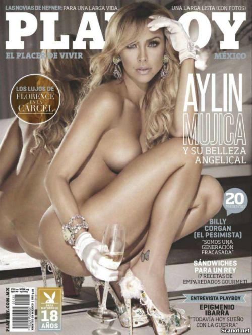NSFW: Las fotos de Aylin Mujica para Playboy