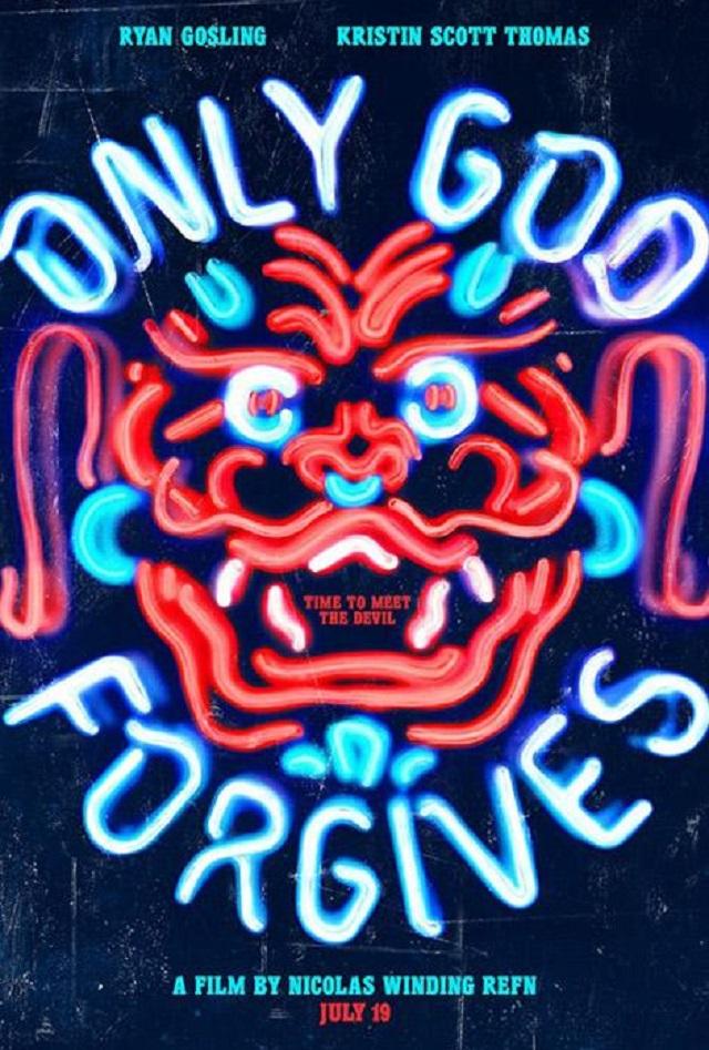 Te presentamos el nuevo póster y los trailers más recientes de Only God Forgives