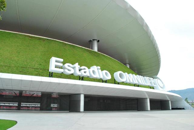 El estadio Omnilife podría tener una alberca olímpica