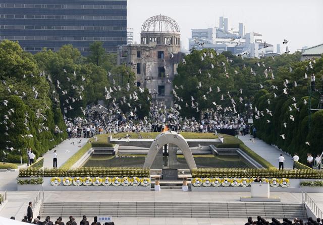 Galería: Japón conmemora 68 años de la Bomba Atómica en Hiroshima