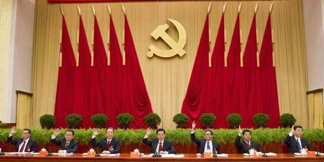 Partido Comunista chino discutirá el papel del mercado en la economía