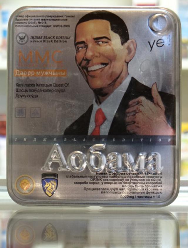 ¿Ya vieron las pastillas de viagra con la cara de Obama?