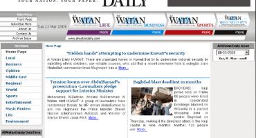 Kuwait prohibió la publicación web de dos diarios por