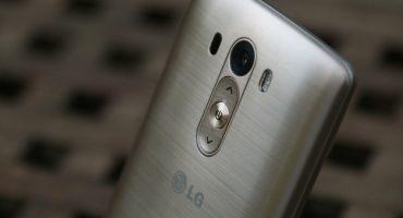 Reseña: Este es el nuevo LG G3
