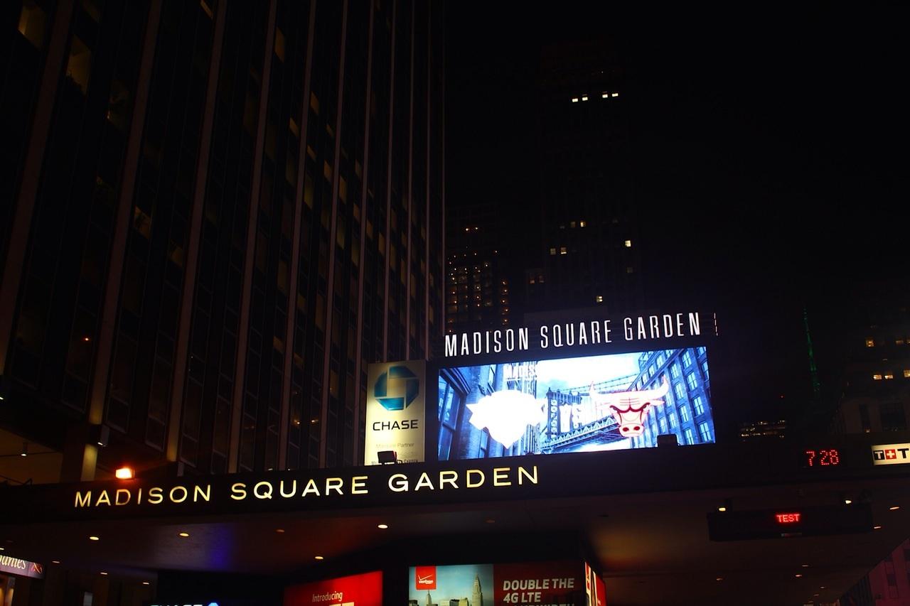 Así vive Sopitas.com un partido inaugural de la NBA en el Madison Square Garden