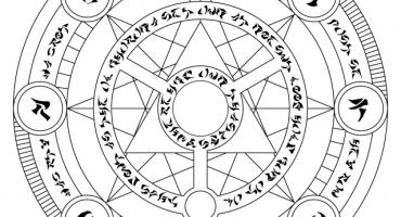 Lo oculto del Rock por el Día Nacional del Ocultismo