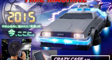 Nerdgasmo: case para iPhone 6 de Back to the Future