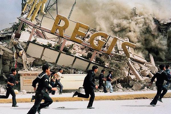 Resultado de imagen para sismo 85