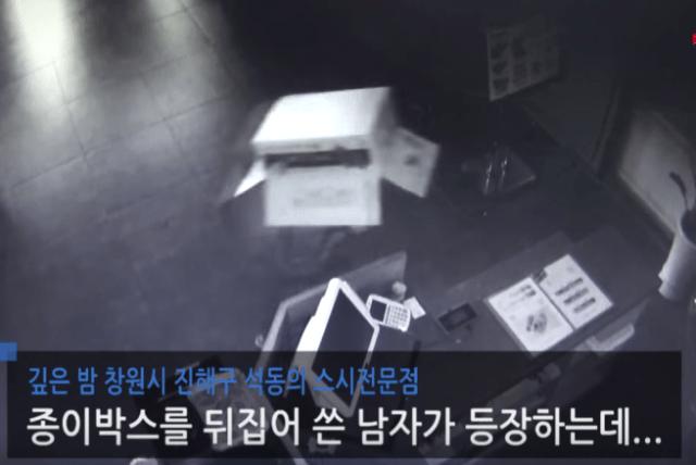 Ladrón logra sus cometidos escondido debajo de una caja como en Metal Gear