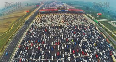 Así se ve el tráfico de Beijing desde un drone