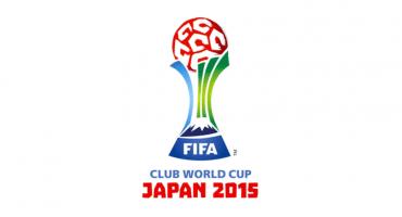 Todo lo que debes saber para disfrutar el Mundial de Clubes