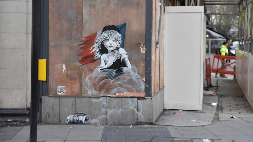 Nuevo graffiti de Banksy critica las condiciones de los refugiados en Calais