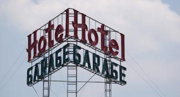 Una app que te ayuda a localizar los mejores hoteles de paso en el DF