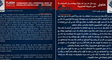 Este es el comunicado con el que ISIS se adjudica los atentados en Bruselas